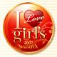 I love girl's