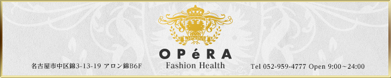 OPeRA (オペラ)